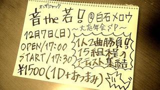 14-12-02-07.jpg