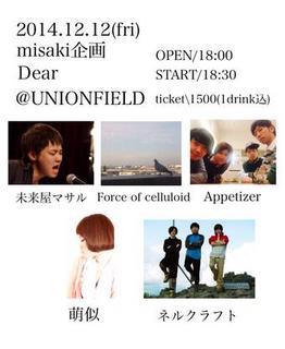 14-12-03-01.jpg