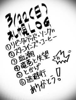 15-03-24-01.jpg